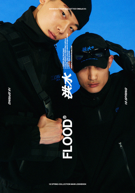 2018 SPRING LOOKBOOK '洪水'